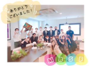 MBSF開催集合写真